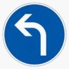 Vorschriftzeichen 209-10 Vorgeschriebene Fahrtrichtung links