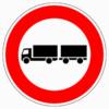 257-57 Verbot für Lastkraftwagen mit Anhänger