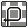 Verkehrsleitungstafel 590.11 Blockumfahrung rechts-rechts-rechts